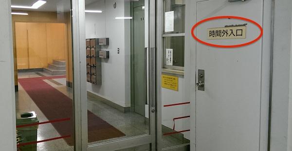access4